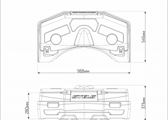 STELS ATV LEOPARD rear box